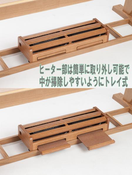 高級ダイニングこたつ 8点【こたつ】 ハイタイプ 雅200×95cm(イス6脚・6人用)