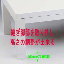 こたつ ホワイト 【メーベル 135】 135cm