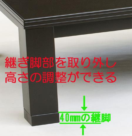 dorime-asi-thumb-450x463-3584.jpg