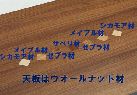 meruhen-0004-thumb-450x315-3536.jpg