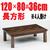 こたつテーブル  【伊吹120】120cm幅 長方形 4人用