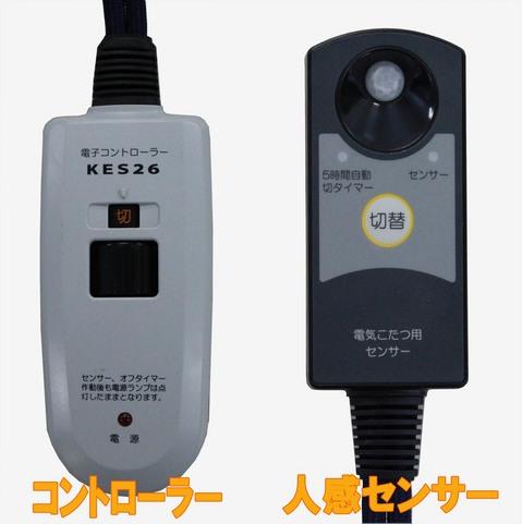mhu-600es-05.jpg