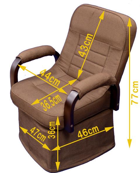 ダイニングこたつ 椅子