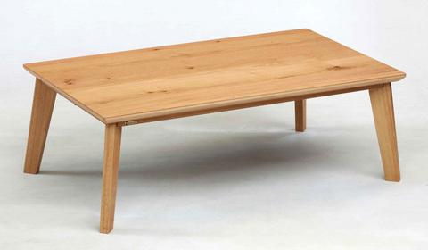 おしゃれなこたつテーブル 【バリリアント105】 長方形