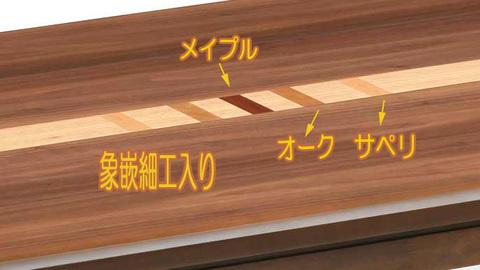 おしゃれなこたつテーブル クレオ150】 長方形