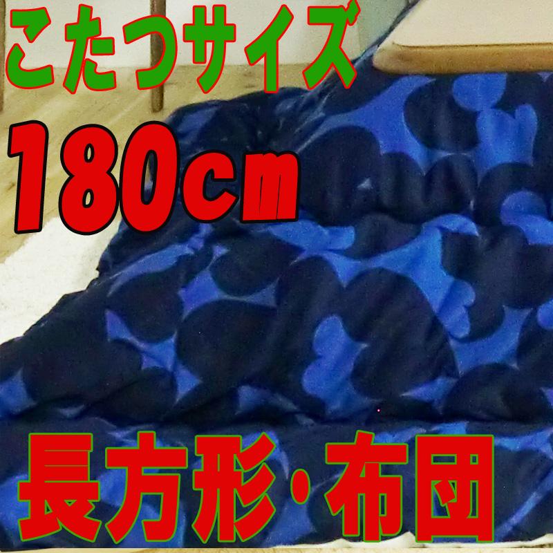 こたつ布団長方形 大判・特大736F(サイズ180cm)